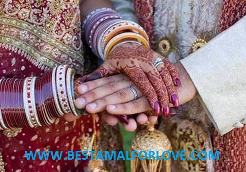 Dua for inter-caste marriage +91-7300273361