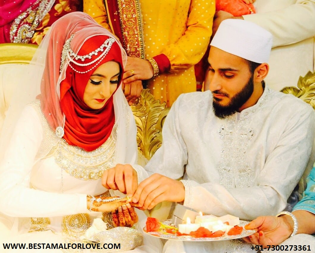 Wazifa for husband to respect wife +91-7300273361